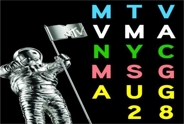 Adele - Beyonce: Σαρώνουν στις υποψηφιότητες των MTV VMA 2016!